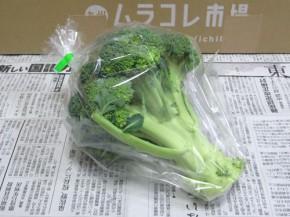 九州ムラコレ市場、ブロッコリー