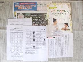 パンフレットなど(九州野菜王国)