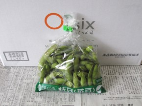 枝豆(オイシックス)