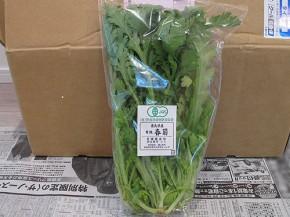 春菊(ビオマルシェ)