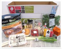 オイシックス、野菜通販の口コミ
